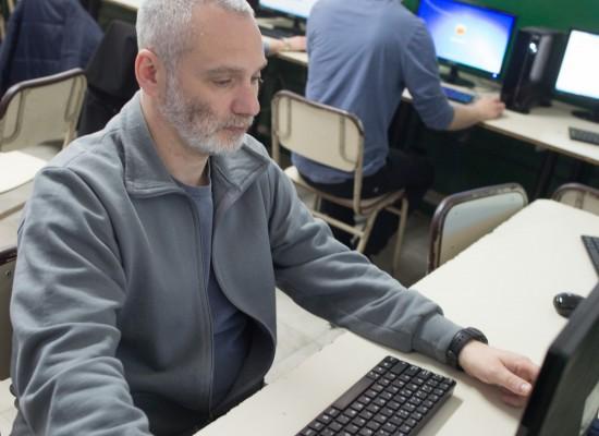 Computacion 4